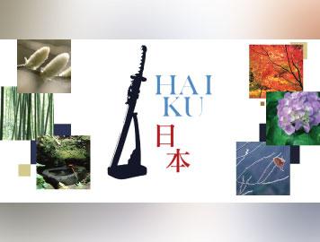 NPO法人HAIKU日本