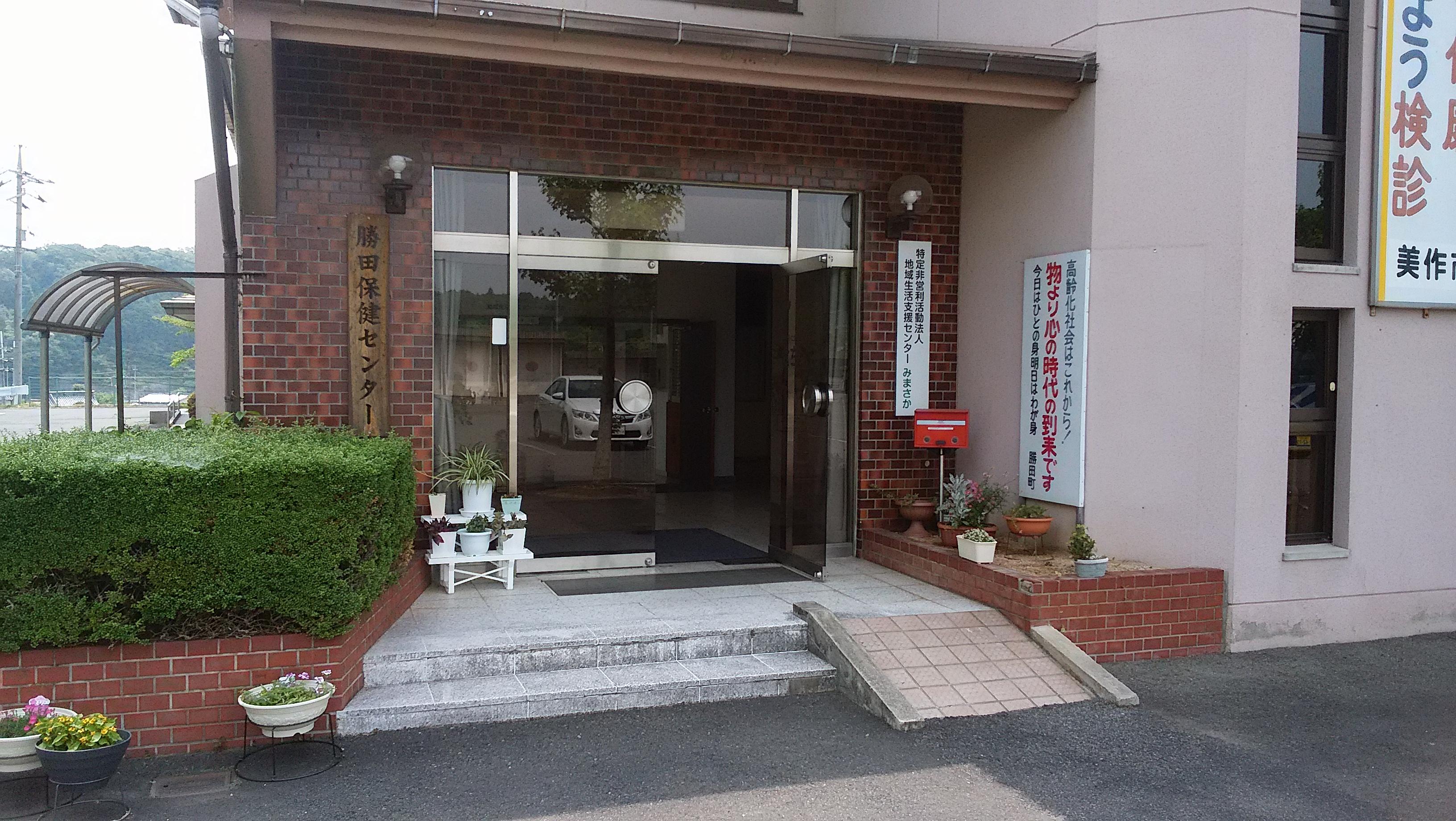 community_mimasaka_01