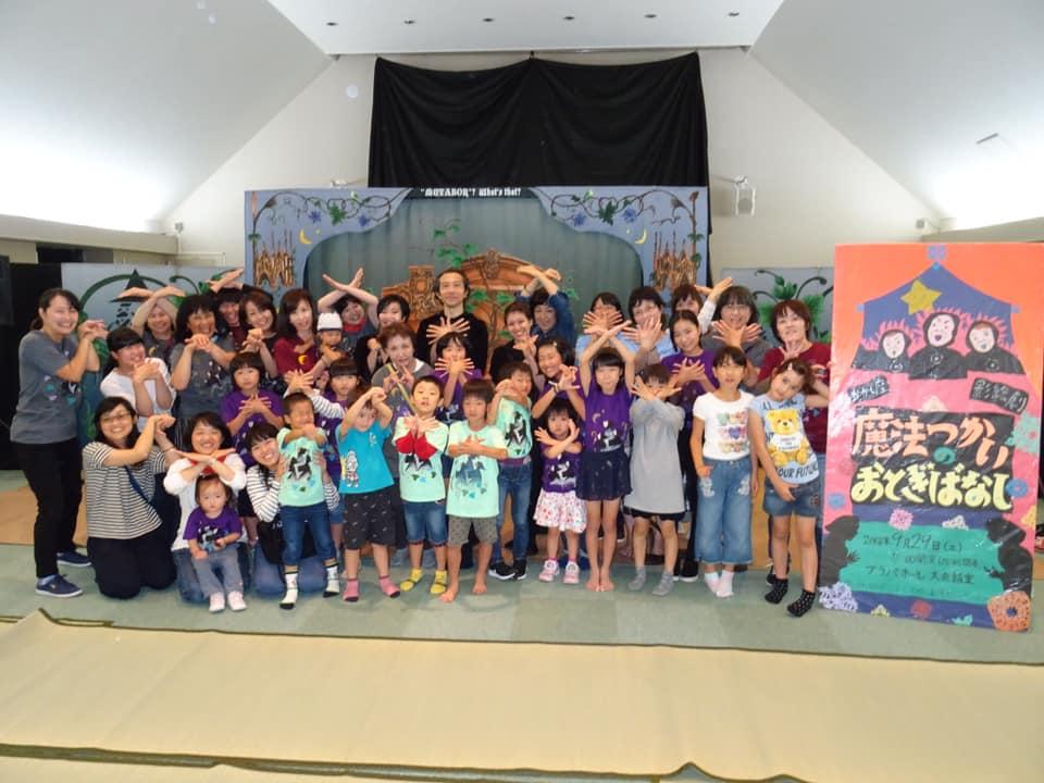 oyako_theater_matsue_08