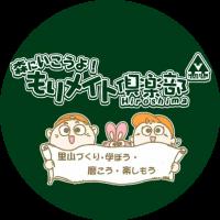 morimate_hiroshima_logo