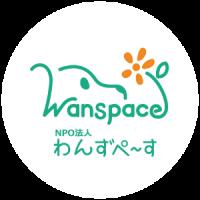 wans_logo_circle