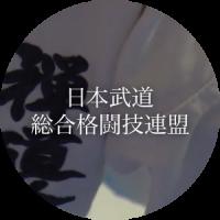 zendo-logo-circle2
